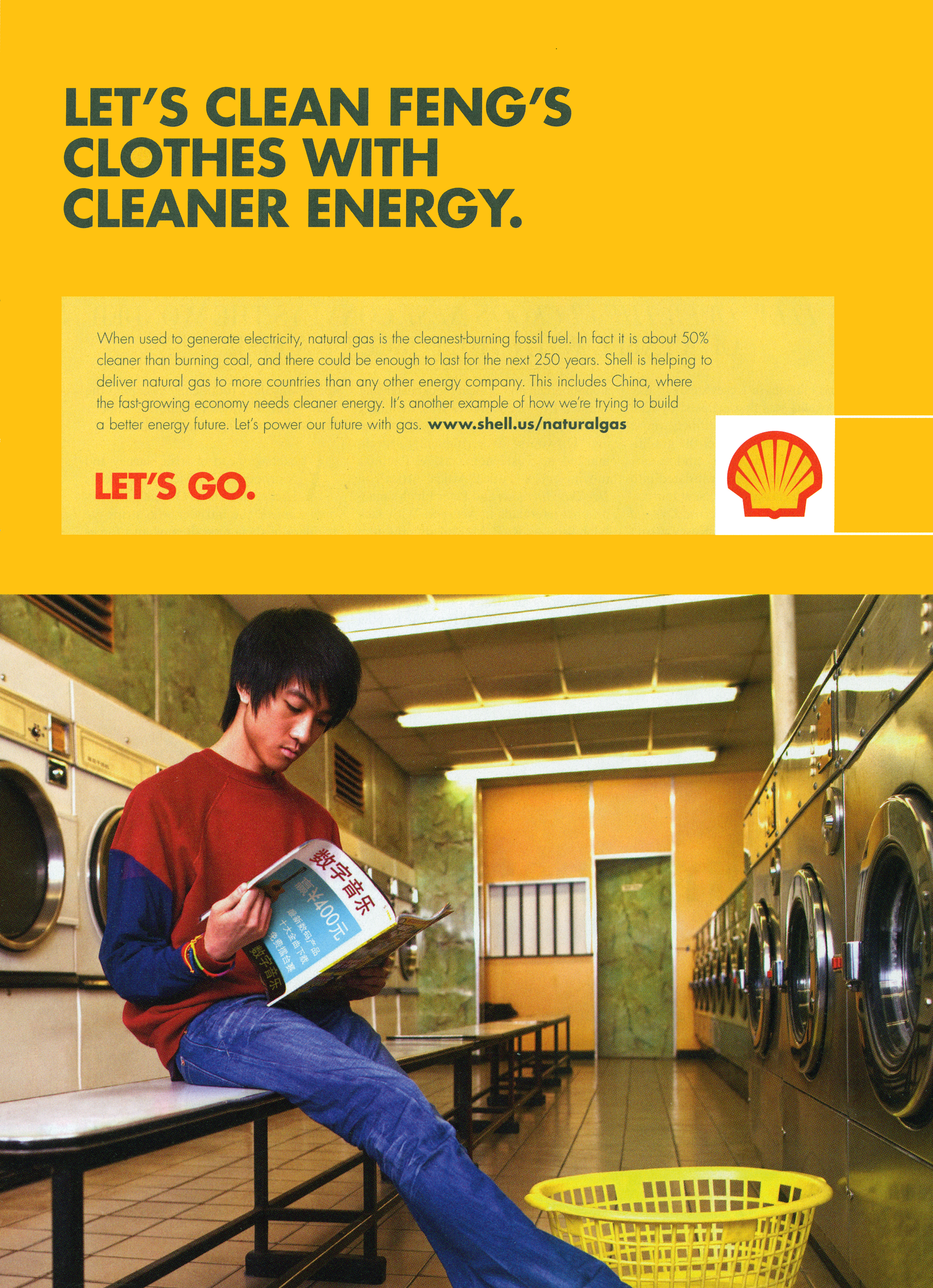 Shell Natural Gas